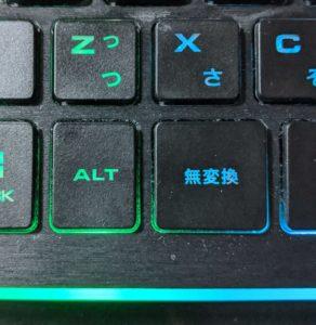 Alt_mu_key
