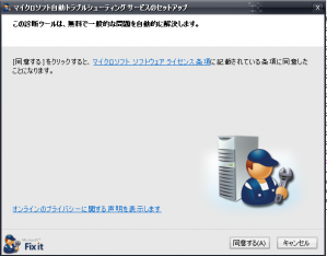 Screenshot_1_20110401204453.png