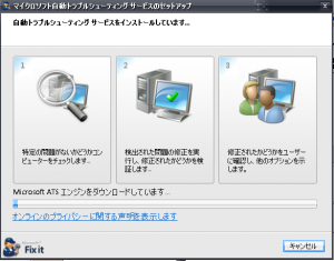 Screenshot_2_20110401204453.png