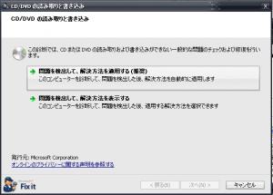 Screenshot_3_20110401204453.png