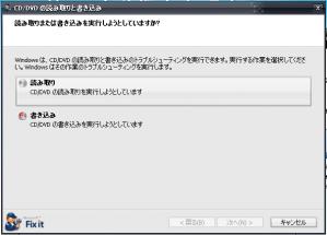 Screenshot_4_20110401204453.png