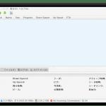 SnapCrab_Deluge_2014-4-28_21-19-10_No-00