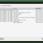 SnapCrab_Lastfm_2012-12-26_3-4-0_No-00