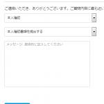 SnapCrab_NoName_2015-11-24_22-16-12_No-00