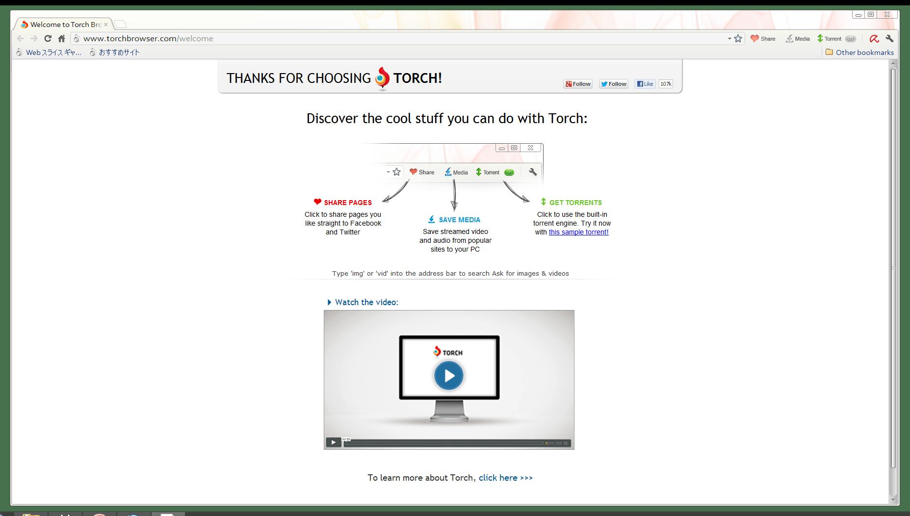 Google Chromeをベースにした軽快タブブラウザ「Torch Browser